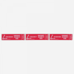 Security-Seal-red-white-1-stub